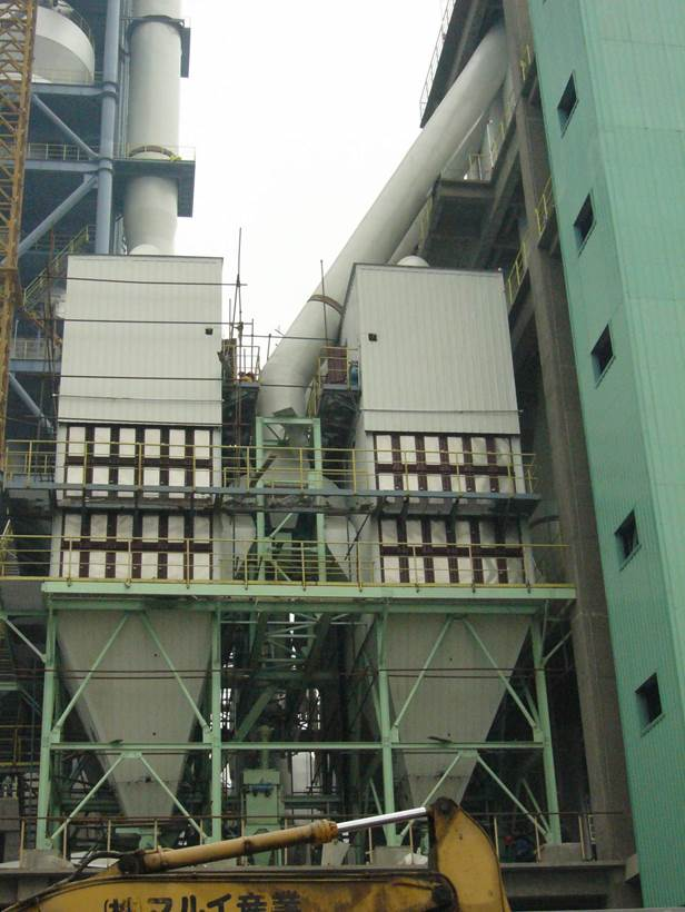 ELECTROSTATIC PRECIPITATOR AND FABRIC FILTER Operation and Maintenance